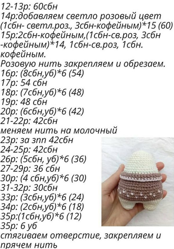 zaika_kru2