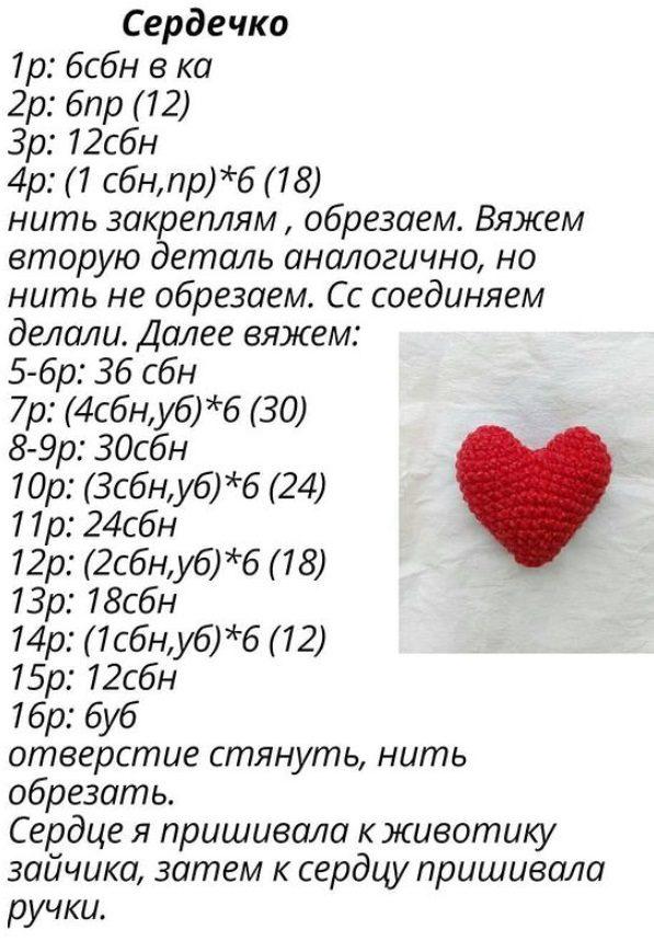 zaika_kru5