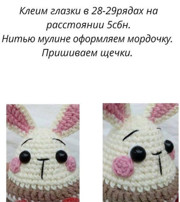 zaika_kru6