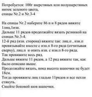 zel_shap1