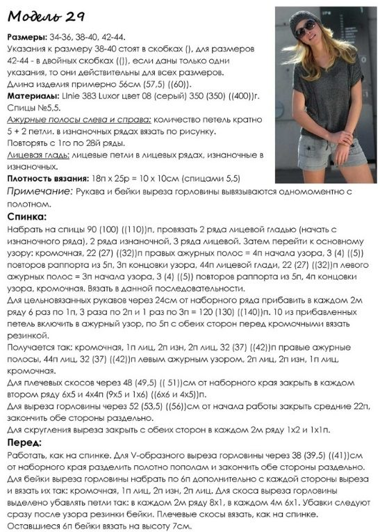 zelnovas_top1